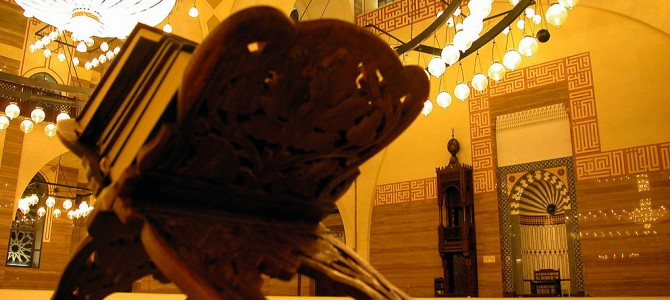 Kur'ân mahzeninden şuleler – 2