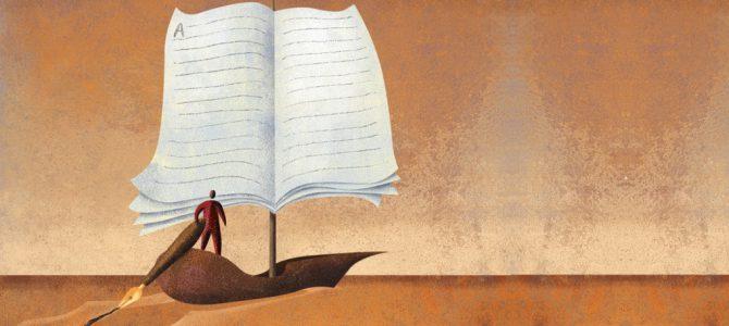 Nöbetteki askerden mektup (3): İkra emri ile vazifeli insan